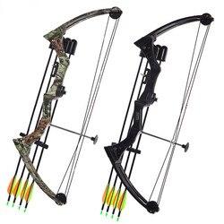 Два размера для избранных 20 фунтов алюминиевый сплав лук охотничий набор из лука и стрел шкив рыба стрельба лук для детей и взрослых