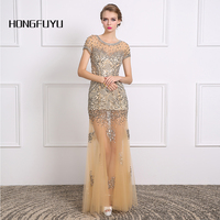 Sexy Champagne Beaded Transparent Tulle Short Sleeves Long Evening Dress 2018 Mermaid Floor Length Long Party Dress