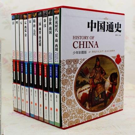 Книги по истории Китая, китайский Книги по истории и культуры обучения книги (Книги Язык: китайский) набор из 10 Книги