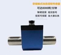 Non Contact Dynamic Torque Sensor Engine Motor Test Rig High Speed Torque Test NJ808