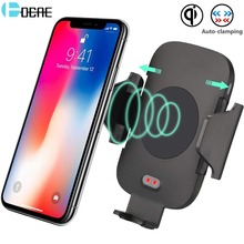DCAE Qi Wireless Car Charger Automatic Infrared Holder Fast Charging Air Vent for iPhone XS MAX XR X 8 Samsung S9 S8 Note 9 8 S7