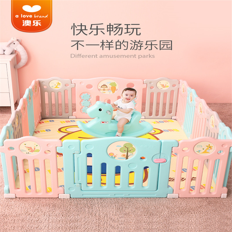 A Love Baby Play Fence Home Children Crawling Game Fence Fruit Pattern Multi-Special Optional Children's Play Fence