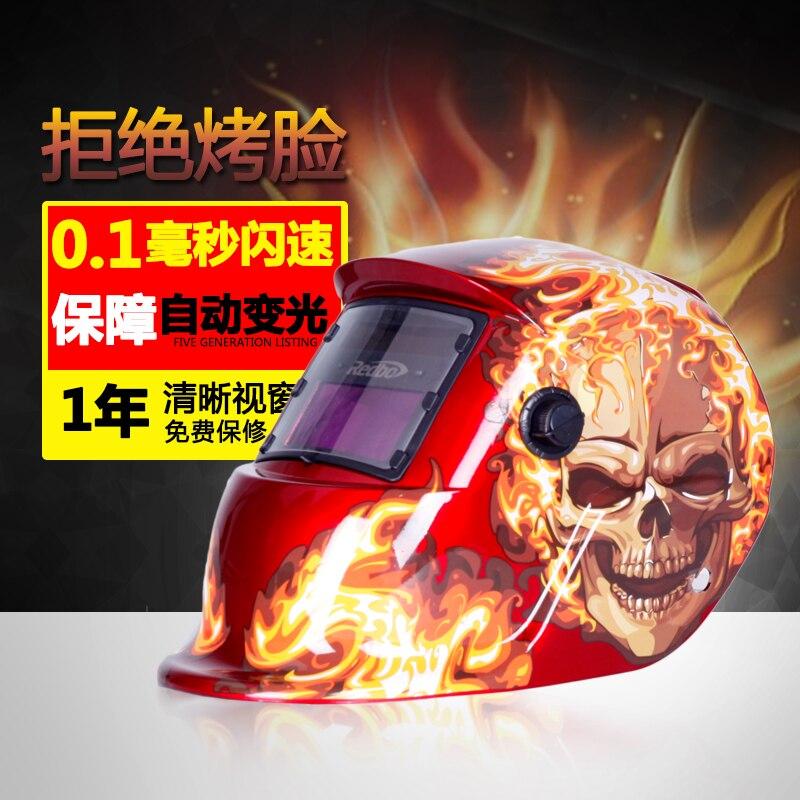 Redbo MIG MMA 6000 Lente Máscara de Solda Capacete de Soldagem Cap Soldador de Solda Elétrica - 2