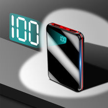 Portable Three-Colored Quick Charging Power Bank