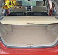 Car Rear Trunk Security Shield Shade Cargo Cover For Suzuki Liana 2007 2016 (Black, beige)