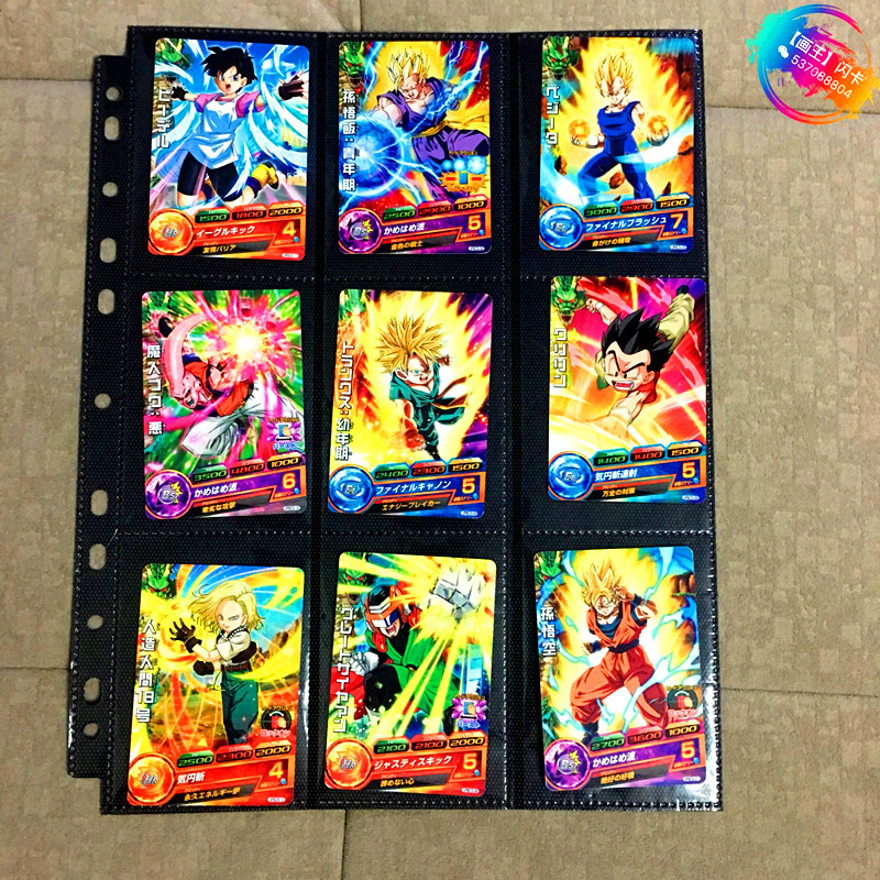 Japan Original Dragon Ball Hero Card JPBC5 Goku Toys Hobbies Collectibles Game Collection Anime Cards