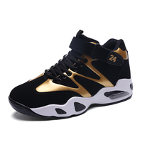 Thestron Men Trainers Basketball 2017 Shoes Training Men 5 Colors Mens Sports Shoes Basketball Black Basketball