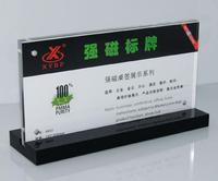10 20cm Acrylic Magnetic Desktop Display Stand Acrylic Sign Holder Black Bottom Menu List Poster Sign