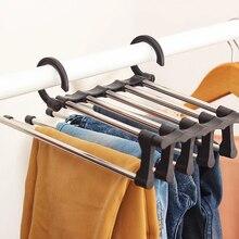 Portable Hanger Men Pants Trousers Holder Woman Clothing Tow