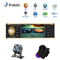 Hot Sale 4019B 4 1 Inch 1 One Din Car Radio Audio Stereo USB AUX FM