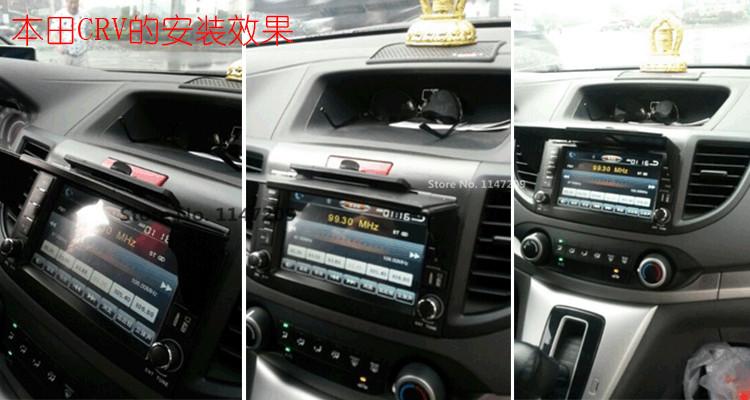 MG-GPSshade804 15