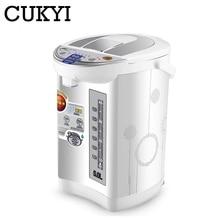 CUKYI, безрезервуарный диспенсер для горячей питьевой воды, машина для горячей воды, вертикальный мини Настольный диспенсер для воды, электрический чайник, 220 В, штепсельная вилка европейского стандарта