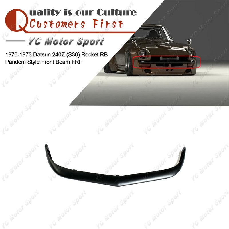 Car Accessories FRP Fiber Glass PD Style Front Beam Fit For 1970-1973 Datsun <font><b>240Z</b></font> (S30) RB Front Beam Splitter image