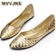 MVVJKE Gold Retro Woven Leather like Casual SLIP-ON Pointed Toe Womens Ballerina Flats