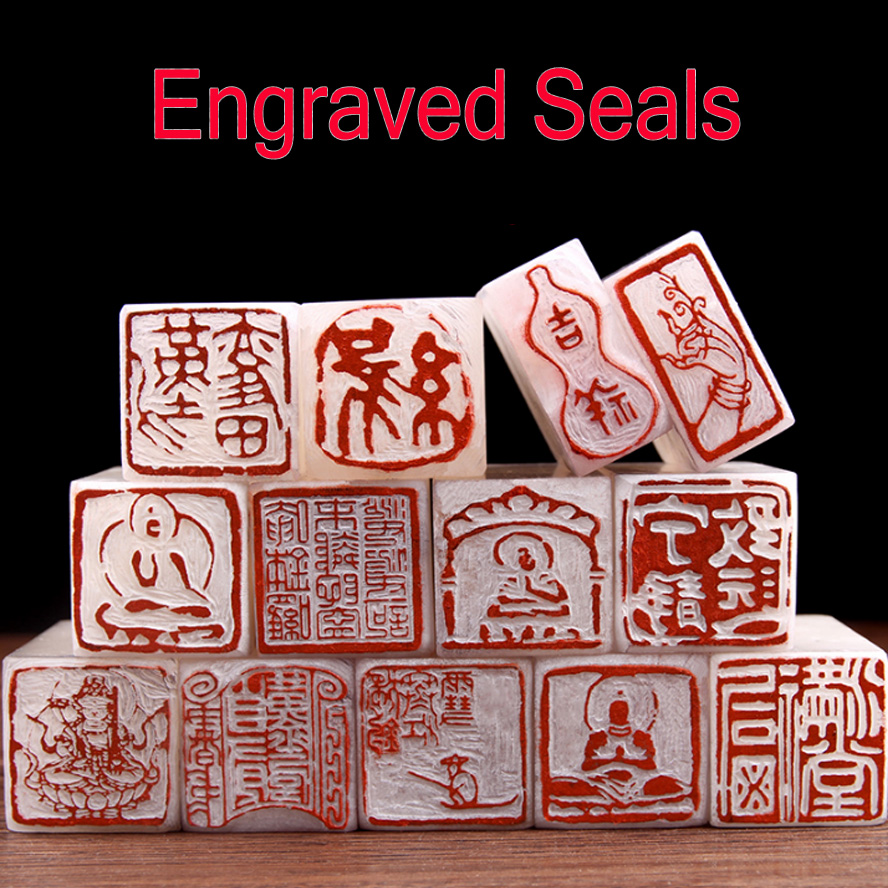 1 Piece Chinese Engraved Seal For Painting Calligraphy Finished Stamp Seal Signet Art Set Painting Supplies