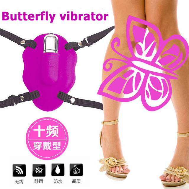 Hot sex toys BAILE vibrating panties butterfly vibrator female masturbation g-spot vibrators adult sex products for women
