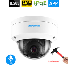 TOPROHOIME h.265 1080P@ 25fps 2MP 48V POE IP камера IP66 Антивандальная купольная/наружная камера видеонаблюдения onvif