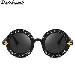 Новейшие Модные круглые солнцезащитные очки для женщин, брендовые дизайнерские винтажные градиентные солнцезащитные очки UV400 Oculos Feminino Lentes