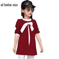 비비엘 oso 2016 새로운 패션 여자 T 셔츠 키즈 아기 여자 긴 스타일 O 목 활 여자 의류 탑 T 셔츠 XL618