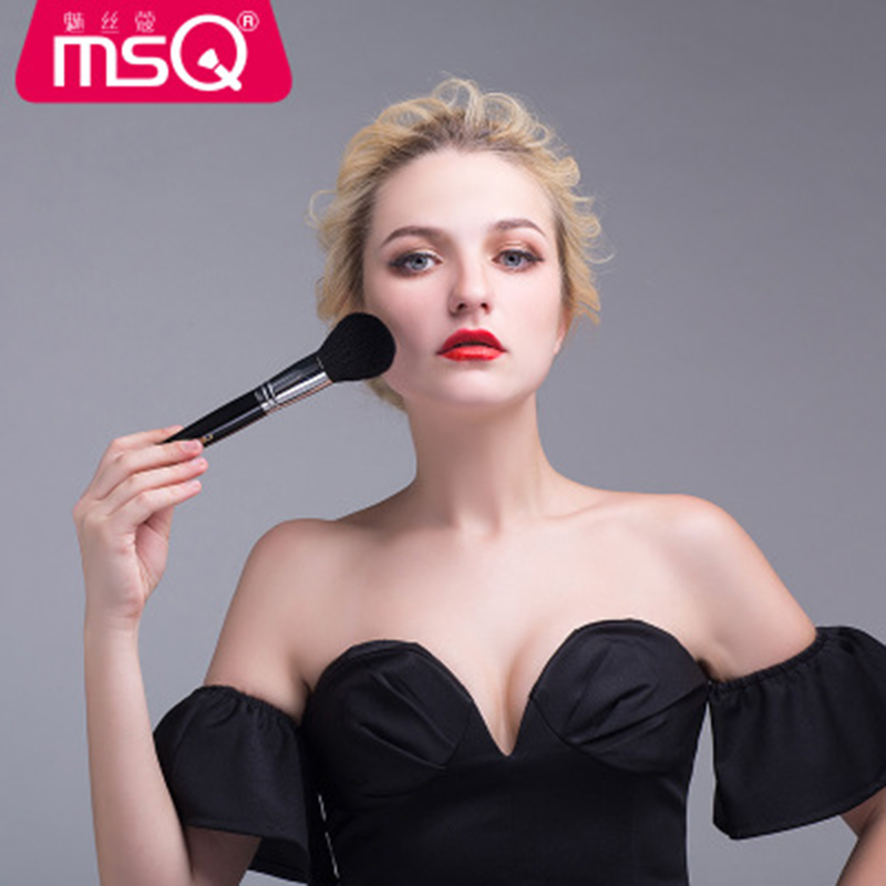 MSQ High Quality Makeup Brushes Set Black women make up Cosmetics Eyebrow Blush Face Brush Powder Lip Eye Shadow Pennelli Trucco msq professional 15 pcs makeup brushes set for women fashion soft face lip eyebrow shadow make up brush set kit pouch bag