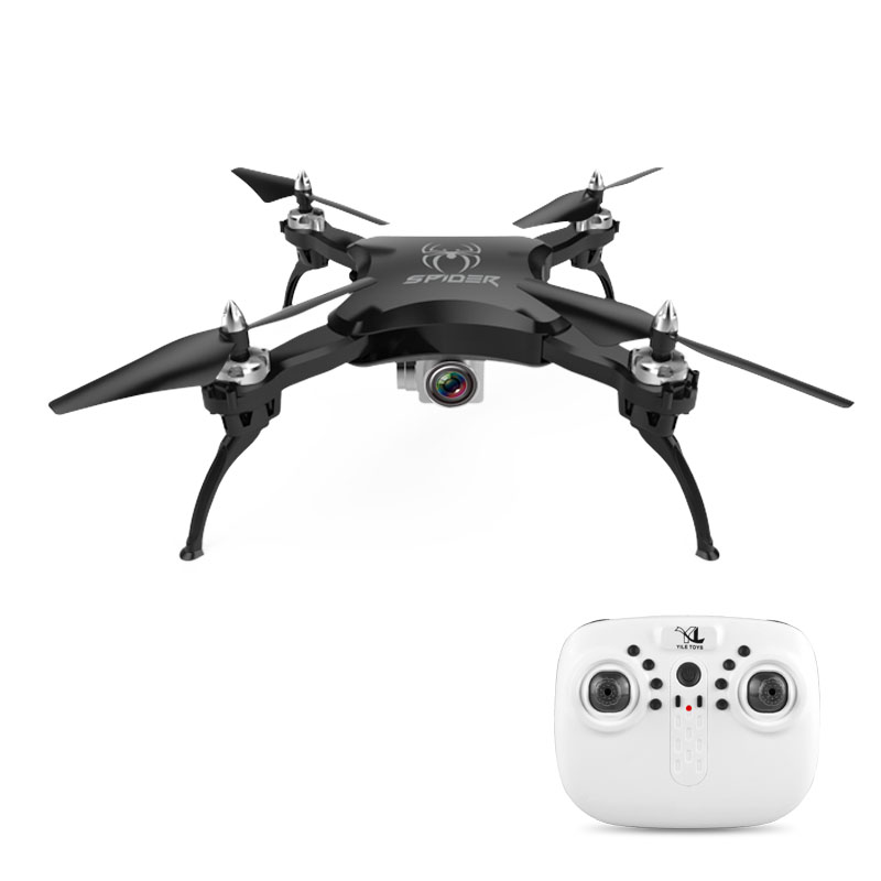 YL S16 folding drone 2.4G HD aerial 2 million pixels quadrocopter wifi real-time transmission remote control aircraft