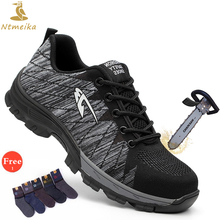 hot deal buy plus size 35-46 men safety shoes steel toe steel insole casual shoes men breathable outdoor puncture-proof work boots for men
