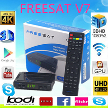 2015 CALIENTE Stock Youtube Videos gratis DVB-S2 1080 p full hd por satélite receptor freesat V7 V7 Satélite iptv set top box con FREESAT