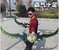 World of Warcraft Frostmourne Illidan Ainosinus Guerra Espada Lâmina Afiada Todos Metal * COSPLAY