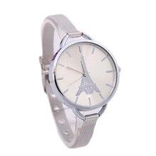 High-end Luxury Women Quartz watch  Exquisite Eiffel tower pattern wristwatches Sports Thin Stainless Steel watches