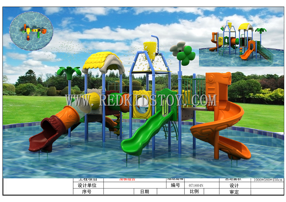 Anti Rust Children Water Playground System Ce Certified Kids Plaza