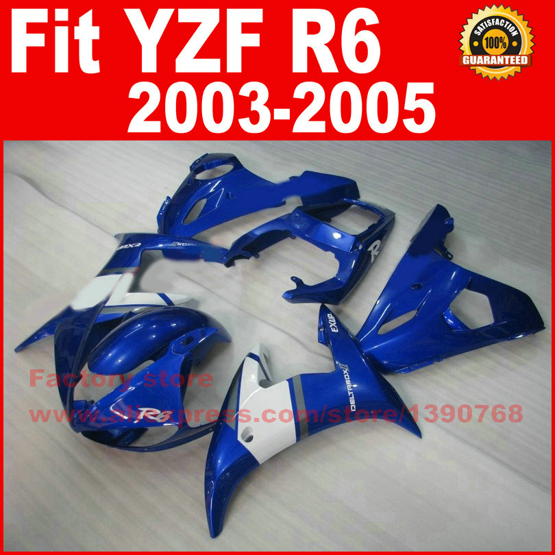 Custom Motorcycle body fairings kit for YAMAHA R6 2003 2004 2005 YZF R6 03 04 05 YZFR 600 blue white fairing bodywork part motorcycle front brake discs rotor for yamaha yzf r6 2003 2004 2005 yzf r1 03 04 05 gold