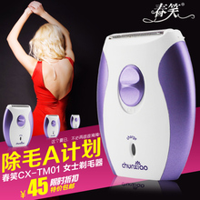 30% off saferlife supply Shave wool women's device knife female electric shaver wool epilator