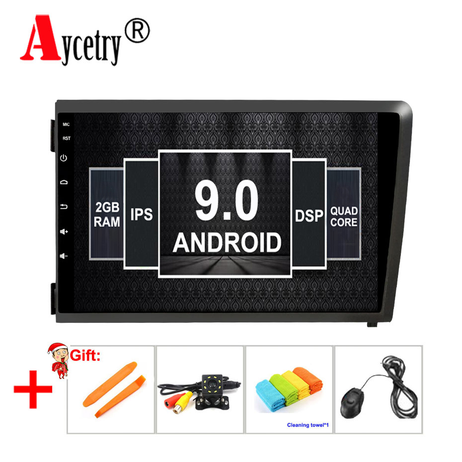 DSP IPS For VOLVO S60 V70 XC70 2000 2004 Android 9 0 2 din Car radio