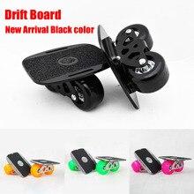 New Upgrade Drift Board Scrub Flat-Plate Skates Skateboard Deck Wakeboard For Kids FedEx Free Shipping