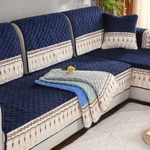 European plush sofa cushion, winter non-slip simple modern cushion cover.