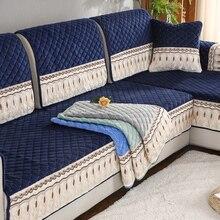 European plush sofa cushion, winter non-slip cushion, simple modern sofa cushion sofa cover.