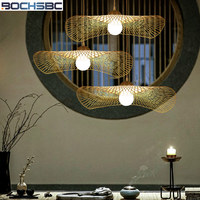 BOCHSBC Bamboo Hand Knitted Lampshade Pendent Light New Chinese Creative Country Style Hanging Lamp for Living Rooom Hallway