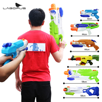 Lagopus 9 Styles Child Beach Big Water Gun Toys Sports Game Shooting Pistol High Pressure Soaker