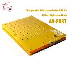 Промышленный Класс 49 портов высокоскоростные хабы/зарядное