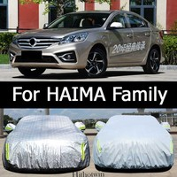 Hithotwin car garment sun rain snow dust shade cloth car cover antifreeze For Hippocampal Familia / For HAIMA Family