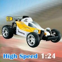 1:24 HuanQi 545 Новая модель автомобиля 23 см 2.4 г большой гоночный автомобиль сзади водитель автомобиля с анти- вибрации пружинная подвеска Системы
