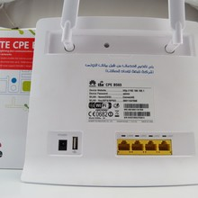 TIANJIE CPE903 Home 3G 4G 2 External Antennas WIFI CPE wireless router with 1 x RJ45