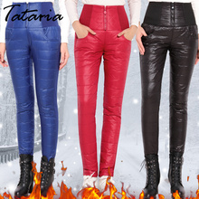 Tataria Warm Pants For Women Waist High Duck Down Winter Pants Classic Skinny