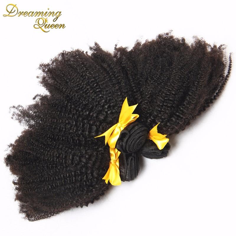 Afro Kinky Curly Virgin Human Hair  (12)