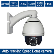 YUNSYE auto tracking Speed Dome 3 5 inch Mini high Speed Dome 100x ZOOM 1