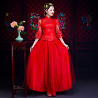 Chinese Style Qipao Ancient Women Elegant Cheongsam Flower Marriage Suit Bride Wedding Dress Oriental Evening Gowns Vesditos