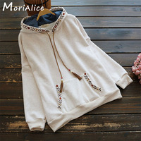 Autumn Winter Casual Sweet Hoodie Women S Solid Long Sleeved Pocket Embroidery Decorative Female Vestido Hooded