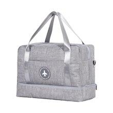 JULY'S SONG Oxford сухой влажный разделитель дорожный органайзер для багажа сумка большая емкость вещевой мешок для плавания с плечевым ремнем