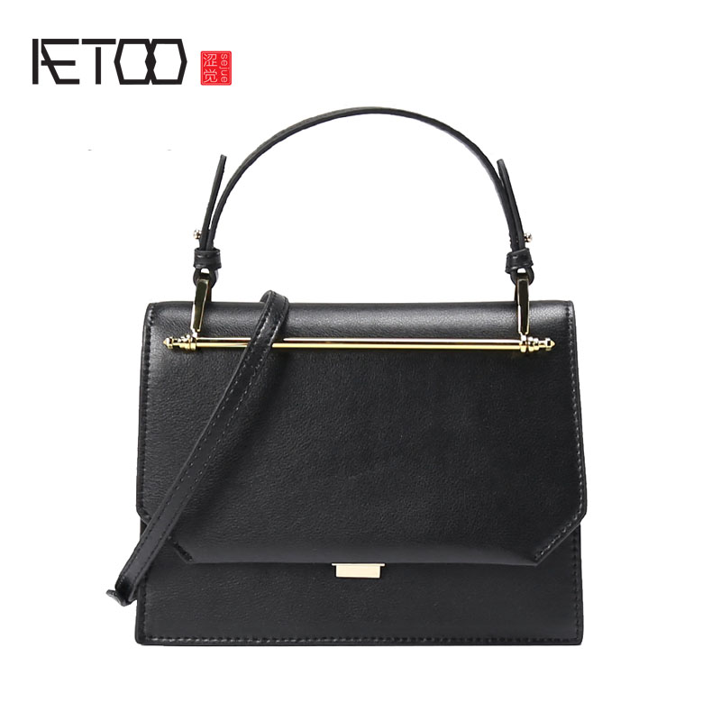 AETOO New bags retro envelope handbags fashion wild shoulder bag Korean diagonal portable leather bag korean version of the new fringed leather handbags fashion bag korean ladies leather shoulder bag oblique diagonal package