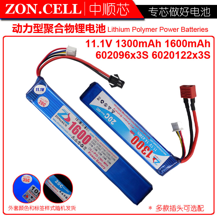 3.7v li po li-ion batteries lithium Power polymer battery 3 7 v lipo li ion rechargeable lithium-ion for 1600mah 11.1V Toy 12V отсутствует credit risk management